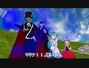 【東方MMD】チルノ&フランのアトリエ その31