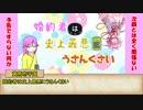 寿司会で世界をつなぐシノビガミ 裏世界編Part3
