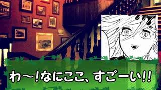 【ゆっくり人狼】癖が強いやつらの人狼 感想戦+α【14D猫】