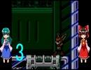 ゆっくりによるレトロゲーム実況ロックマン4part2(ボス戦バスター縛り)