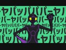 【遊戯王MMD】Aiで明星ギャラクティカ