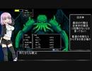 【RTA】 クトゥルフ神話RPG 水晶の呼び声 Ver1.42  (NewGame+) 1:27:11