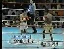 【ボクシング】 辰吉丈一郎 vs アブラハム・トーレス 4 / 4