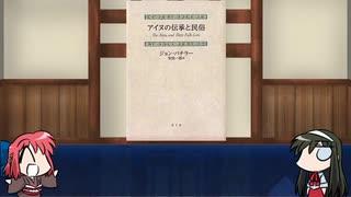 【FGO】Fate/ぐだぐだサーヴァントオーダーその76