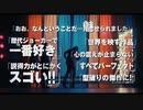 ジョーカー 15秒CM『絶賛レビュー編』