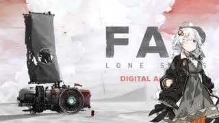 【FAR: Lone Sails】あかりの終末旅行 #1【VOICEROID実況】