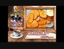 日刊エモイ堂 お芋のスナック菓子で…♪(西瓜すいか)