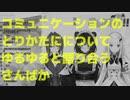 【速報】アンジュの二つ名が発覚【さんばか】