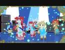【MMD】ドット絵風リンクとシド王子達でフライングゲット【ゼルダ】