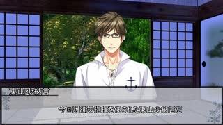 【シノビガミ】こひのうた 第一話【実卓