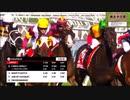 2019年 豪州 トゥーラックHC G1 日本生産馬フィアースインパクト勝利