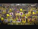 韓国メディア: 曺国支持集会は300万人...曺国糾弾集会は10〜20万人だと?w