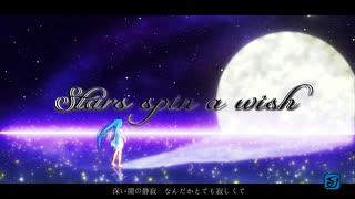 Stars spin a wish