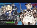 【艦これ】DD提督と艦娘の航海日誌 Part113 19夏イベE-3-2甲③【大弾宴】