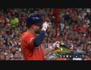 [MLB]ホセ・アルトゥーベ 2019年本塁打集