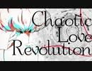 【結月ゆかり】Chaotic Love Revolution【自Cover】