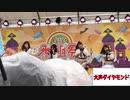 AKB48チーム8 ABA番組祭が最高すぎた!