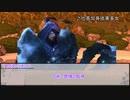 【シノビガミ】こひのうた 第二話【実卓リプレイ】