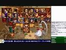 2019-09-10 中野TRF サムライスピリッツ零SPECIAL Z1クライマックス準決勝第1試合「極 vs ポリムリン」