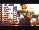 [攻略動画] BFH キャンペーン EP.8 ガソリンスタンド戦 (Difficulity:Hardline) PC版