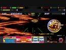 ダライアスII ABEHLQVルート(BIO STRONG) [Nintendo Switch, Normal] (2/2)