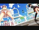 【※おパ〇ツ注意!!】魂魄妖夢 射命丸文 制服 ロキ 1080p【カメラ配布】