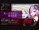 【歌衣アズミ歌枠】ピースサイン - 米津玄師