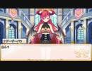 【卓m@s/ゆっくりTRPG】邪眼の姫の物語/第弐百参拾話【SW2.5】