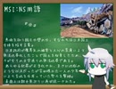【MUGEN】 MUGEN STORIES INFINITY:NEXT STAGE!! 第140話