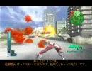 地球防衛軍3 擲弾筒振興作戦[2.巨大生物襲来~3.市街戦]