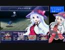 【普通プレイ】可愛いボイス付きな良作RPG BOY&FANTASY3~新たなる冒険~その12