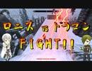 【刀剣乱舞】鶴丸と鶯丸でのんびりSKYRIM実況 #3【偽実況】