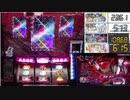 【パチスロ】ゼクス イグニッション 打ーwinミッションNo.89 プレミアカードGET!