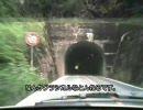 【こくこく動画】国道186号線を走ってみた(その2)