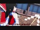 【東方MMD】東方希想縁記 1話『俺、幻想入りしました』