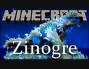 【Minecraft】マイクラでジンオウガ作ってみた【Monster hunter】