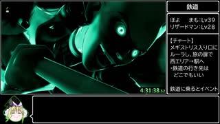 DQ10RTA_6時間38分39秒_Part5/7