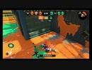 【splatoon2】弱小Xパブラーがどりーとゆったりエリアをゆく!Part番外編