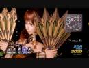 【1080p動画投稿テスト】無双OROCHI2 Ultimate_アンリミテッドモードでLV上げ_王元姫
