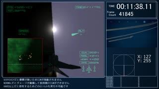 【TAS】エースコンバット04をTASさんが2時間15分12秒でクリア 【Part1】