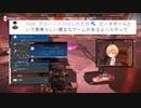 配信のコメント禁止を勝手に解禁する渋谷ハジメ