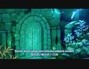 【エルム凪】古都の遺跡と罠【オリジナル曲】demo