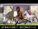 男魂!タクヤ―マスク