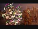 【三国志大戦】桃園プレイ 穆に元気をもらう動画94 【覇王 無編集】