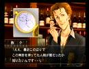 探偵ADV ミッシングパーツ第5話 迷いの懐中時計part9