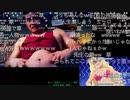 ニコニコ動画を見るビリビリ動画