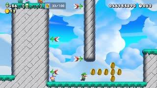 【スーパーマリオメーカー2】スーパー配管工メーカー part65【ゆっくり実況プレイ】