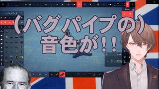 【Besiege】英国面に堕ちた瞬間【にじさんじ/加賀美ハヤト】