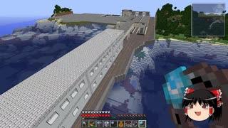 【Minecraft】科学の力使いまくって隠居生活隠居編 Part119【ゆっくり実況】