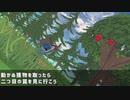 【鬼滅のMMD】鱗滝さんの子守(後編)